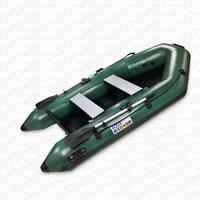 Aquaparx 280PRO MKII Opblaasbare Boot Groen